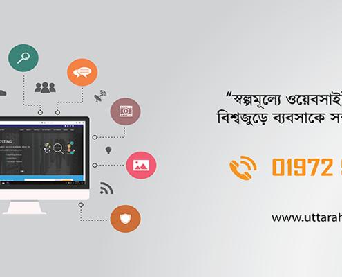 Banner Design Company Dhaka